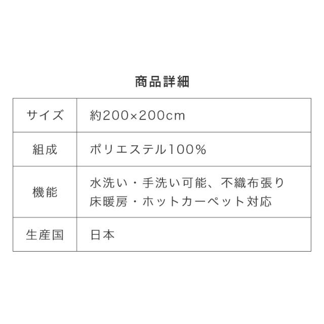 洗える!シンプルなデザインのボーダー柄ラグ カーペット Velicia ヴェリシア 200×200cm モリヨシ シュエット CHOUETTE (ホットカーペット対応&裏面不織布&手洗いOK)