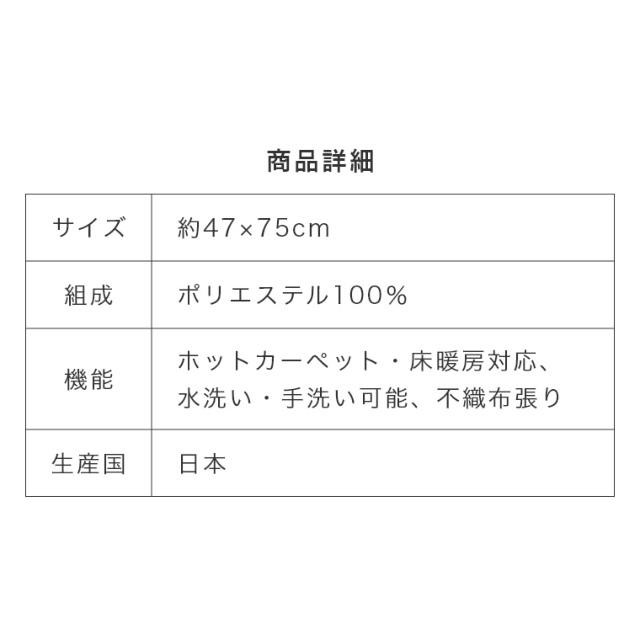 安心の日本製!鮮やかなレインボー柄マット 玄関マット Auve オーヴ 47×75cm モリヨシ シュエット CHOUETTE (ホットカーペット対応&裏面不織布&手洗いOK)