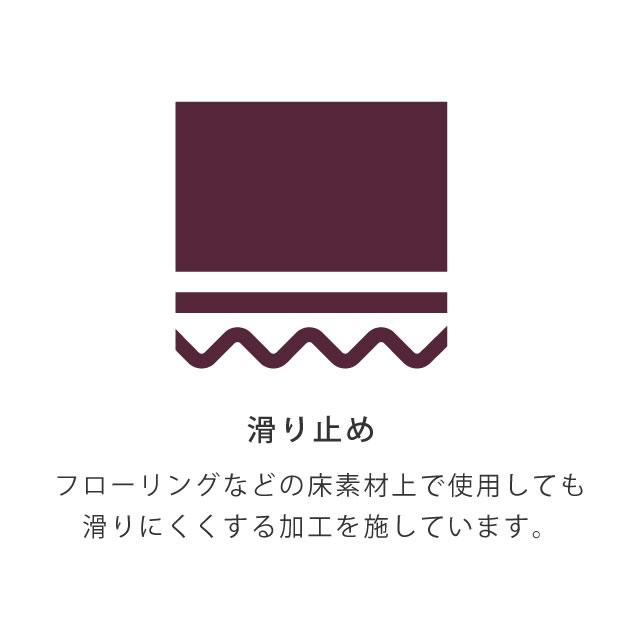 安心の日本製!おしゃれなオルテガ柄マット 玄関マット Corca コルカ 50×80cm モリヨシ シュエット CHOUETTE (不織布張り&手洗いOK&滑り止め)