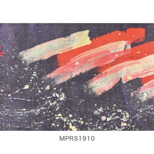 安心の日本製!おしゃれでモダンなアート風マット 玄関マット Mumie ムーミエ 50×80cm モリヨシ シュエット CHOUETTE (裏面不織布&手洗いOK&滑り止め)
