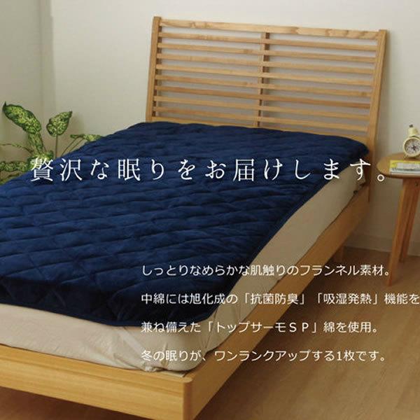 贅沢な眠りをお届けします。