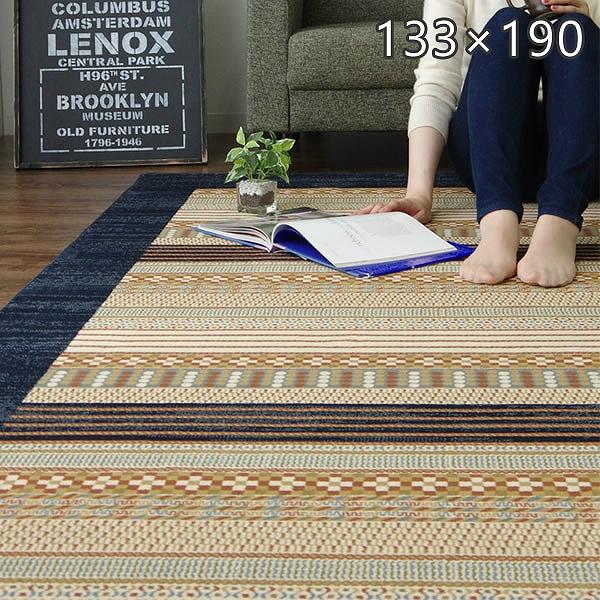 エジプト製ウィルトン織ラグカーペットト パンドラ 133×190cm イケヒコ