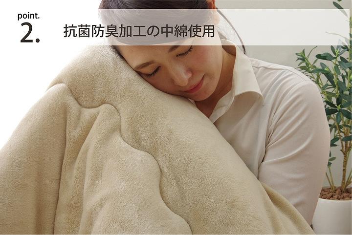 抗菌防臭加工の中綿使用