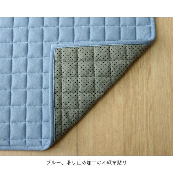 ブルー、滑り止め加工の不織布貼り