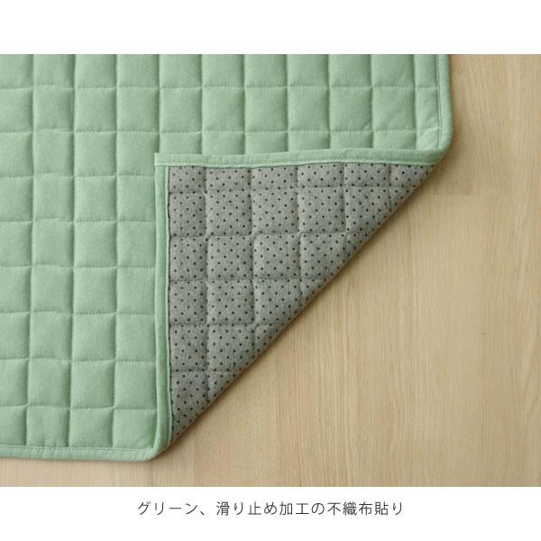 グリーン、滑り止め加工の不織布貼り