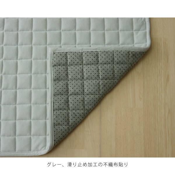 グレー、滑り止め加工の不織布貼り