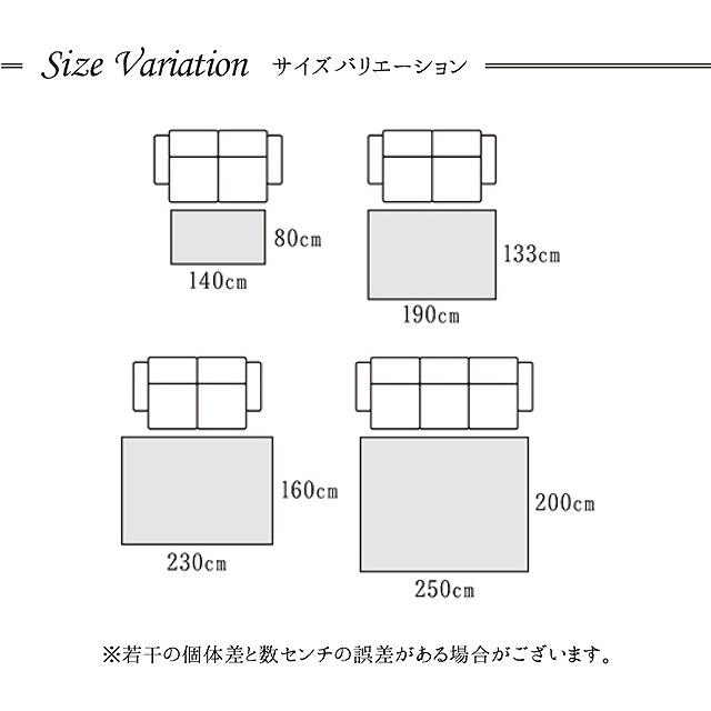 エレガントなリーフ柄ラグ ウィルトン織ラグマット 80×140cm