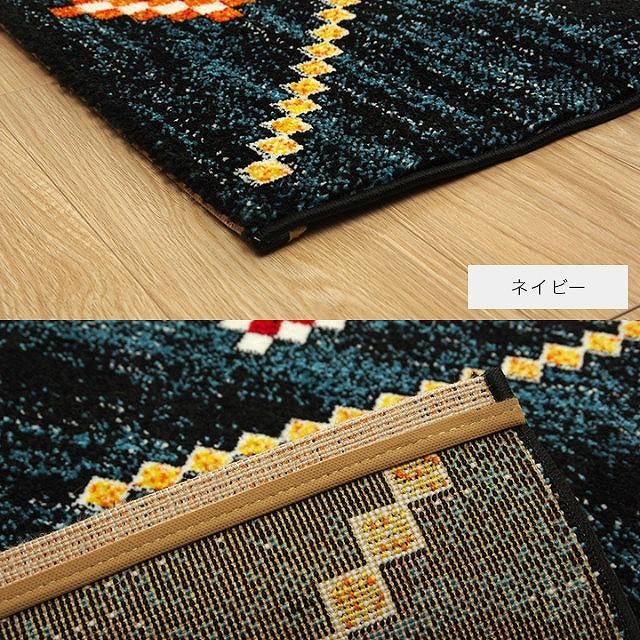 エスニック調のトルコ製ウィルトン織ラグ 133×190cm