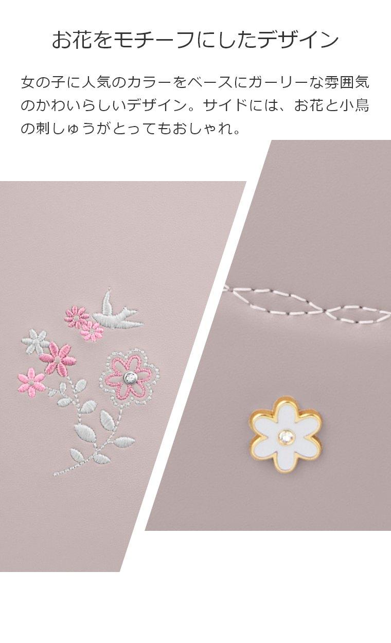 モデルロイヤル ベーシック 2021年モデル 女の子用 ランドセル セイバン 天使のはね MR21G