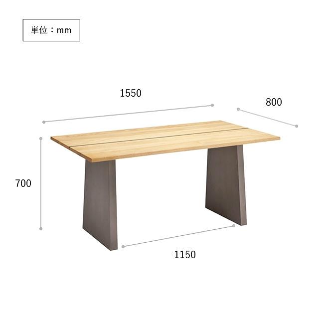 木とコンクリート。高級感を演出しつつ遊び心もある無垢材テーブル。 MODE モード 155テーブル 木村商事