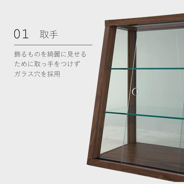 オシャレなコレクションを個性的に飾れるコンパクトなショーケース LIVE リブ 60コレクション 木村商事