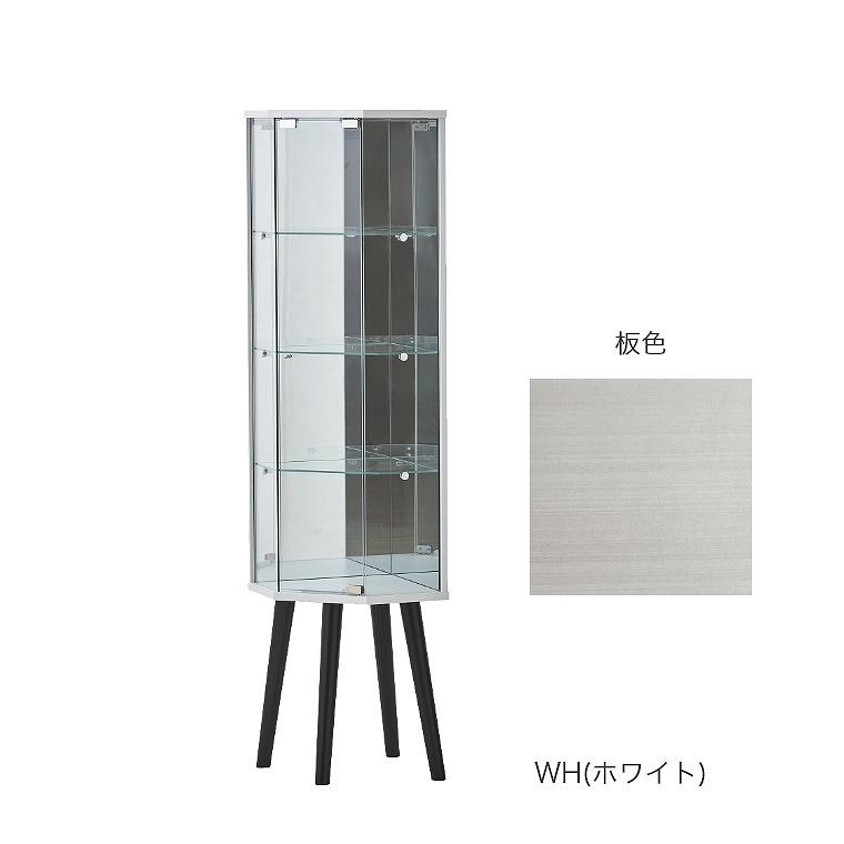 WH(ホワイト)