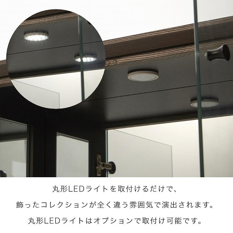 PELE ペレ 55コーナーコレクションボード専用 ペレ 丸型LEDダウンライト