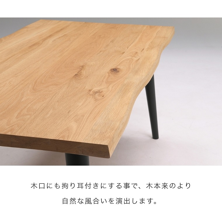 脚が選べる ダイニングテーブル 160×85 スクエア脚/4本脚
