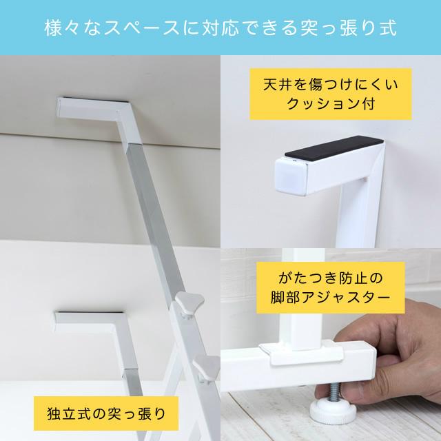 防水パンがあっても置ける! 突っ張り式洗濯機ラック 棚3枚タイプ
