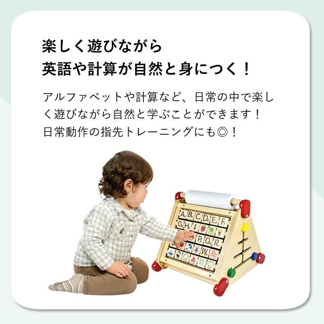 楽しく遊びながらアルファベット(英語)や計算・算数が身につきます!楽しく遊んでより身近な存在に。