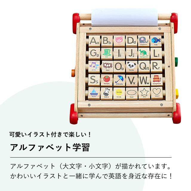 アルファベット(大文字・小文字)が描かれています。かわいいイラストと一緒に学んで英語を身近な存在に!