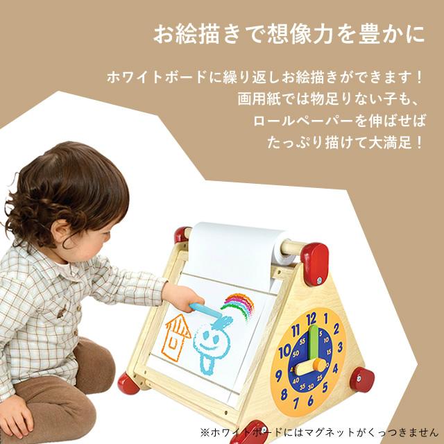 カタチを合わせてパーツを取り出す〇△□の立体パズルです。何度も繰り返すことで指先の発達も促します。