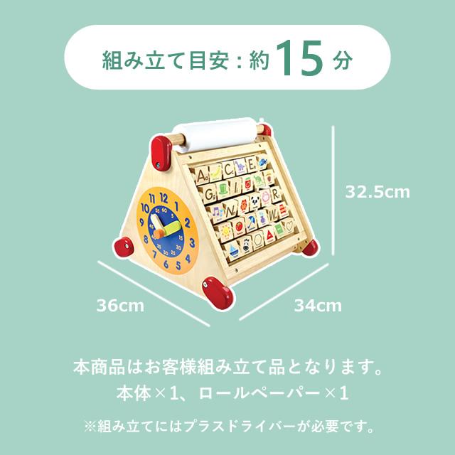 木のおもちゃ・お誕生日・プレゼント・ギフト・木製玩具・知育玩具・誕生日・クリスマス・おすすめ・誕生日プレゼント