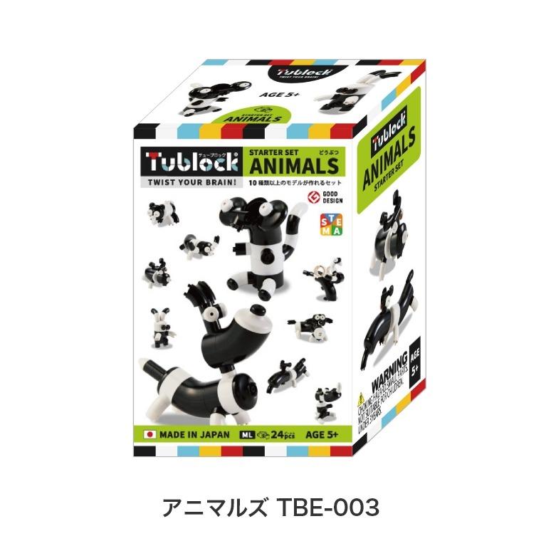 Tublock スターターセット アニマルズ TBE-003