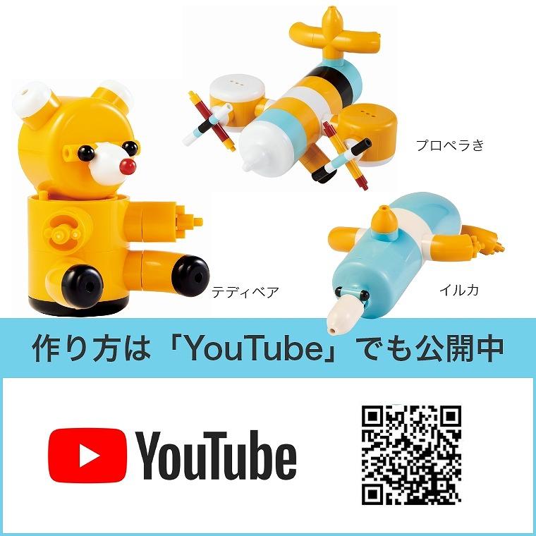 Tublock チャレンジャーセット SML111 TBE-004