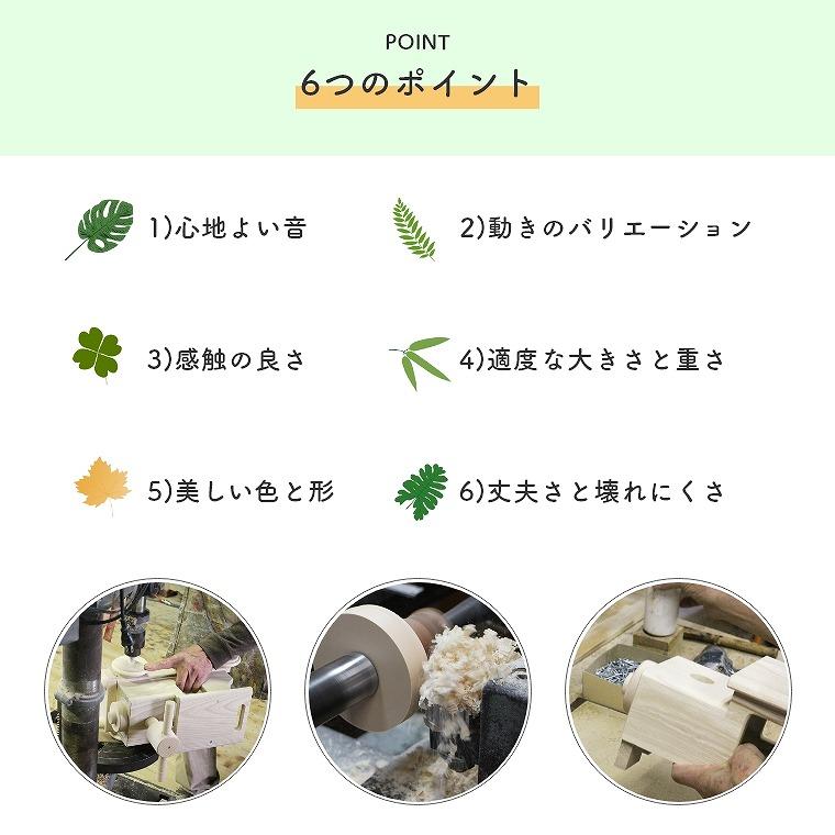森のどうぶつシーソー NH-04
