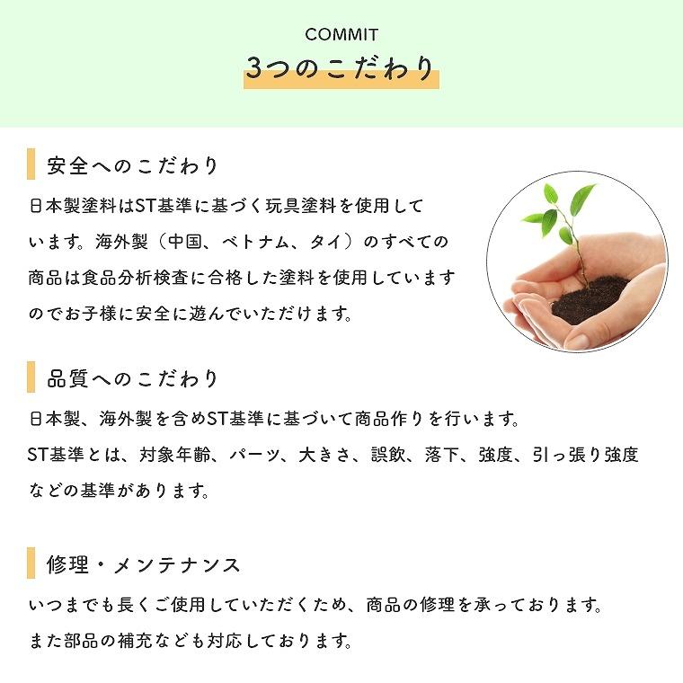 森のブナつみき W-44 2段(44ピース)