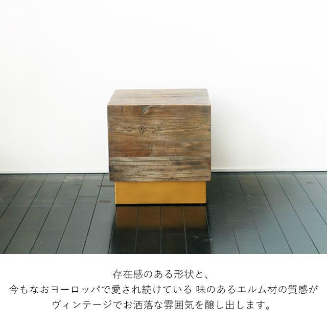 ヴィンテージ感のあるサイドテーブル