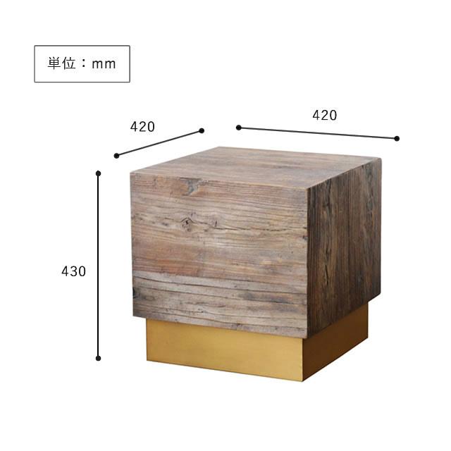 まるでアート作品!木の表情が力強い INCA インカ 42 サイドテーブル ガルト GART