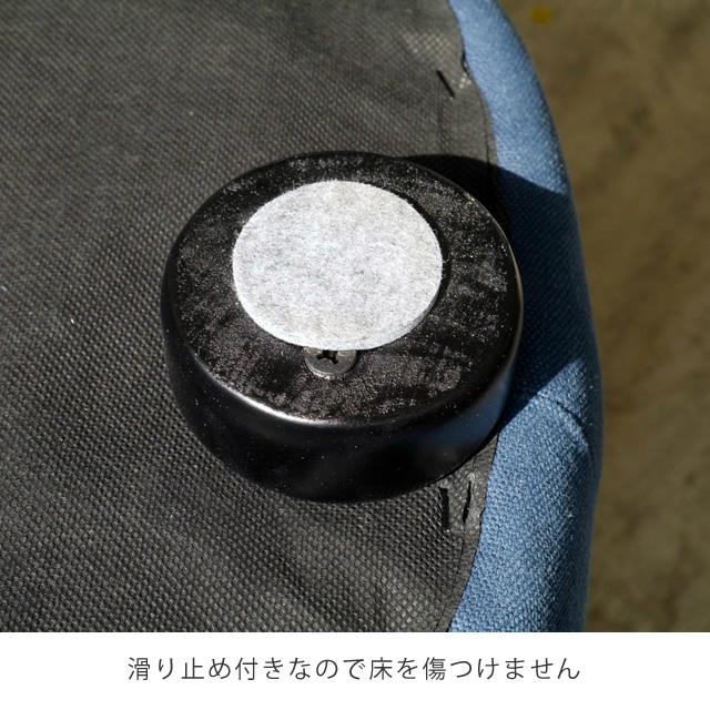 スツールとしても使えるオットマン キッシュ ガルト GART