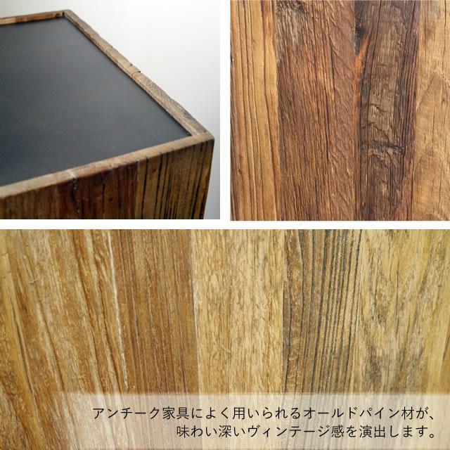 経年変化の風合いが美しい飾り台 SAJYU STAND サージュ スタンド ガルト GART