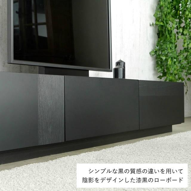 シンプル 漆黒のテレビ台