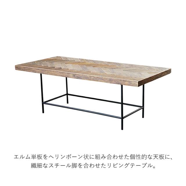 個性的な天板デザインが美しいセンターテーブル DUA ドゥア リビングテーブル