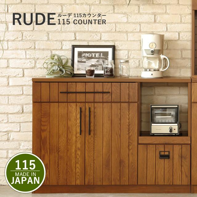 RUDE 115 NOUNTER ルーデ カウンター