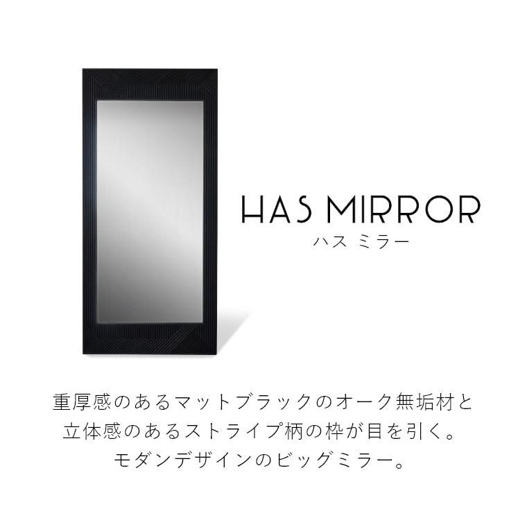 見る角度によって異なる表情を見せるモノトーンクラシックシリーズ「HAS」。 ハス ミラー ガルト