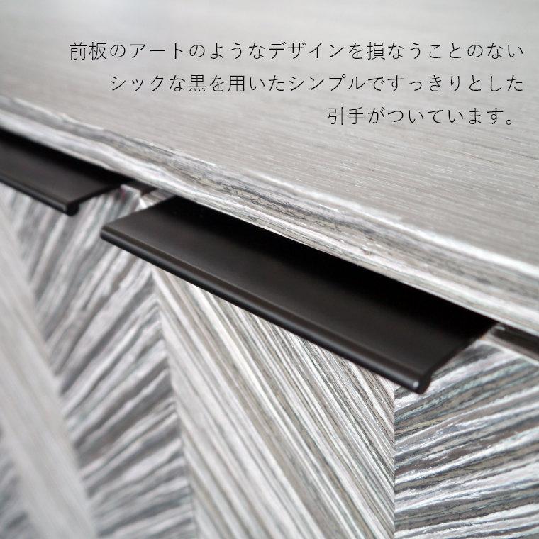 グレーカラーで表現する繊細な前板デザインと華奢な脚部のバランスがアート作品のよう。 ボズ サイドボード グレイ ガルト