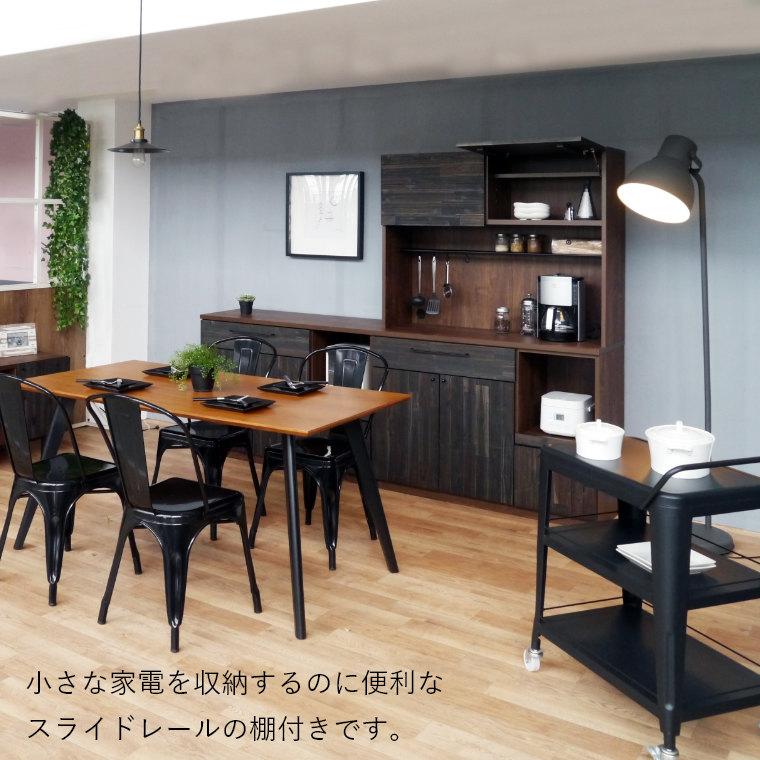 安心品質の日本製キッチンボード。 クイナ 117 キッチンボード ガルト