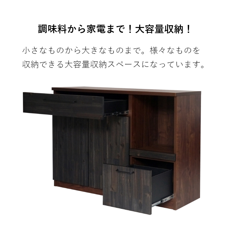 安心品質の日本製キッチンカウンター。 クイナ 117 キッチンカウンター ガルト