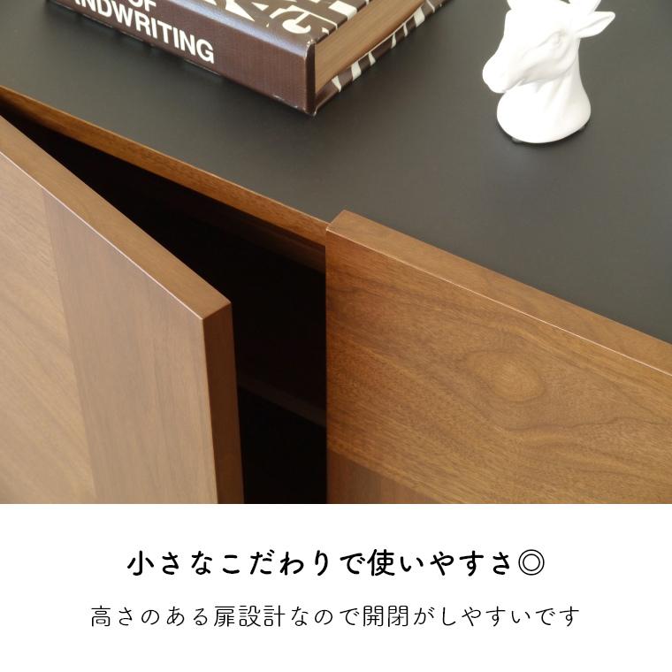 木の質感と風合いを存分に楽しめる日本製モダンキャビネット。 ルト 150サイドボード ガルト