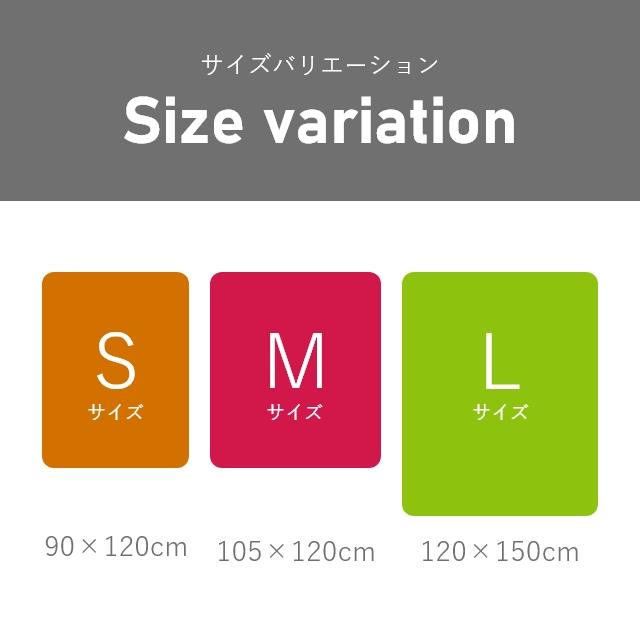 チェアーマット Sサイズ 90×120cm 2cmR 彩巧 ctg8 小物