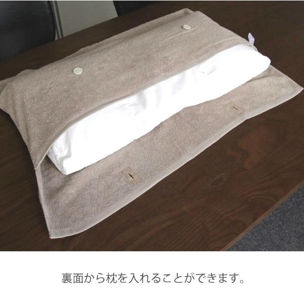 ドクターエル・モーフィアス枕・Nelgu ねるぐ今治タオルカバー モカ 日本製