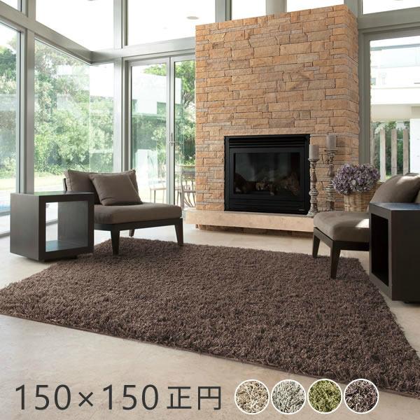 高級感あふれるシャギーラグ スミトロンプレシャス 150×150cm正円 スミノエ