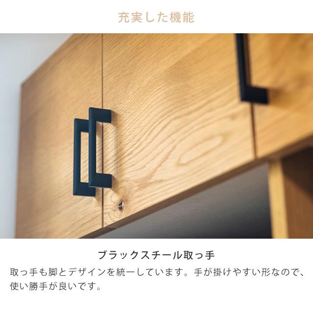 ienowa(イエノワ) EMI 60食器棚 ブラックスチール取っ手