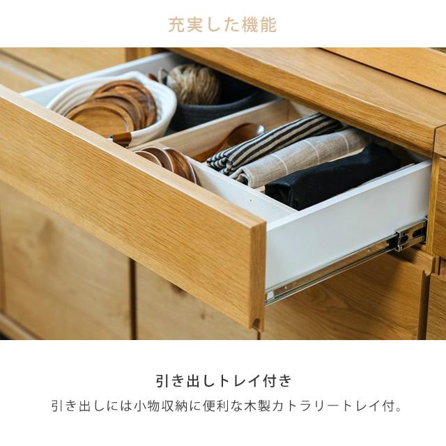 ienowa(イエノワ) EMI 60食器棚 引き出しトレイ付き