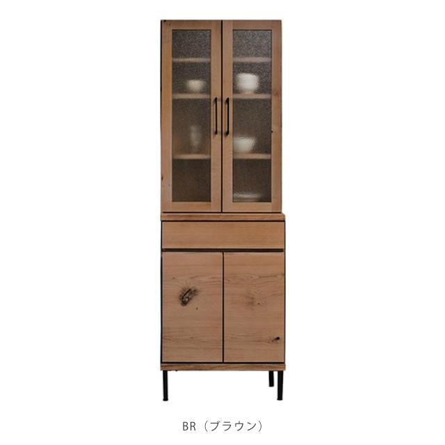 ienowa(イエノワ) EMI 60食器棚 ブラウン