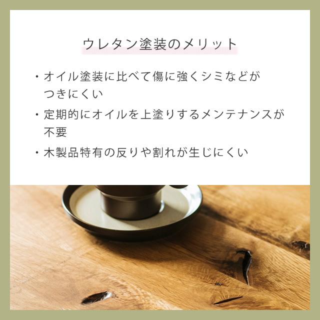 ienowa(イエノワ) EMI 80カウンター キャビネット 食器棚 ウレタン塗装のメリット