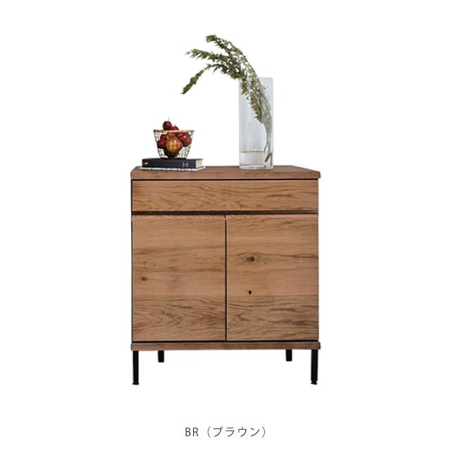 ienowa(イエノワ) EMI 80カウンター キャビネット 食器棚 ブラウン