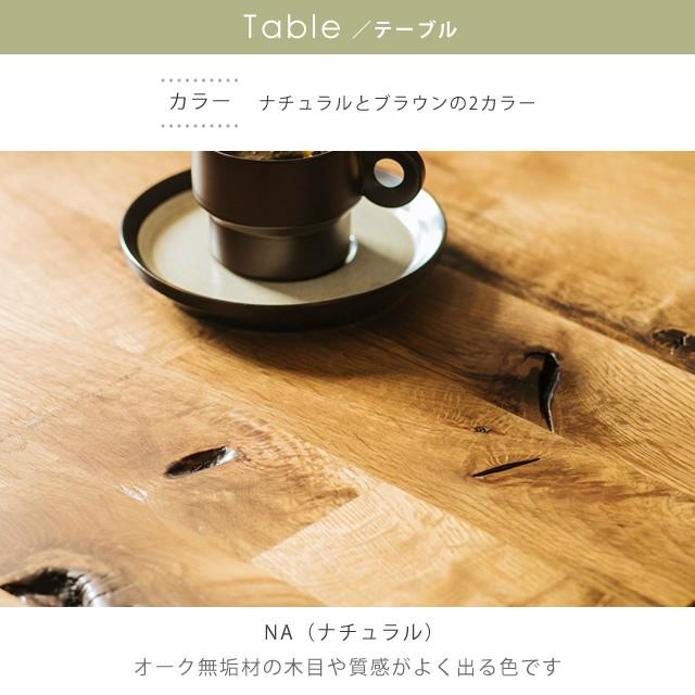 ienowa(イエノワ) EMI ダイニングテーブル 幅180cm スチール脚