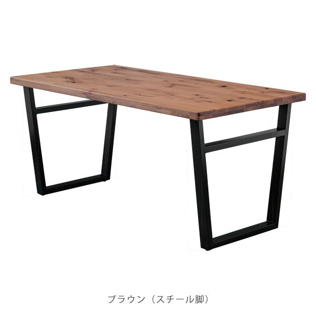 ienowa(イエノワ) EMI ダイニングテーブル 幅180cm スチール脚 ブラウン