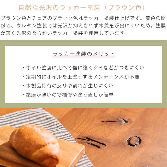 ienowa(イエノワ) EMI ダイニングテーブル 幅150cm 木脚